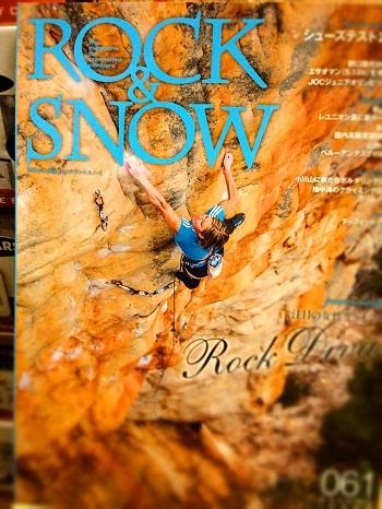 ROCK&SNOW NO.061_d0246875_1828592.jpg