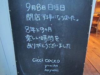 b0094280_1831784.jpg