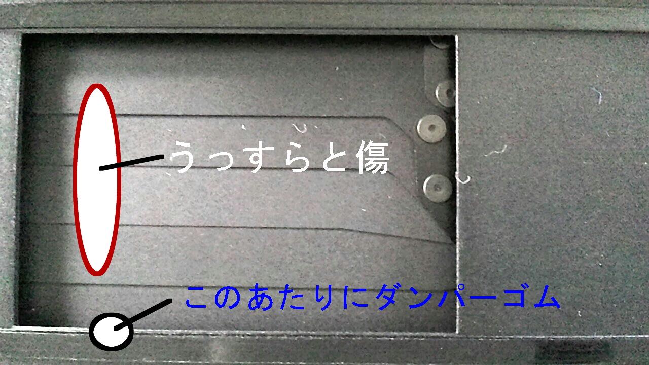 f0221280_18425681.jpg