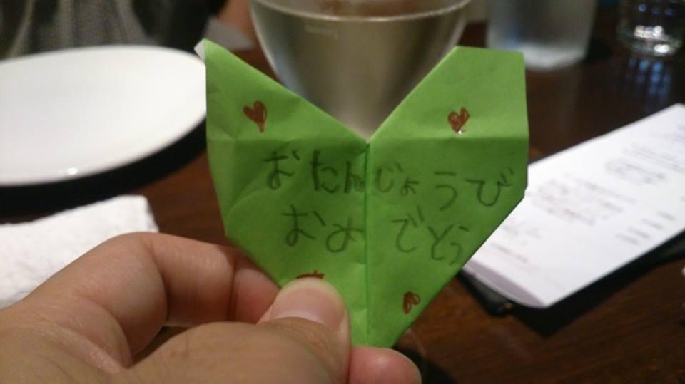 いきなり誕生日パーティー_b0195783_10275433.jpg