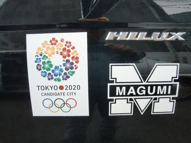 がんばれ!東京・日本!_d0172802_1054277.jpg