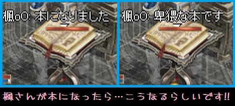 f0072010_1181911.jpg