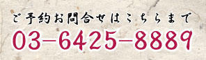 c0248011_1463450.jpg