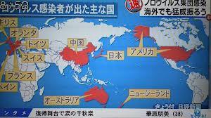 韓国アジア大会、なんたるホスト国「まさにマルディーニの怒りの再現」!?_e0171614_11192635.jpg