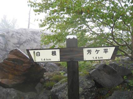 秋のハイキングイベント第1弾開催!_a0057828_1920184.jpg