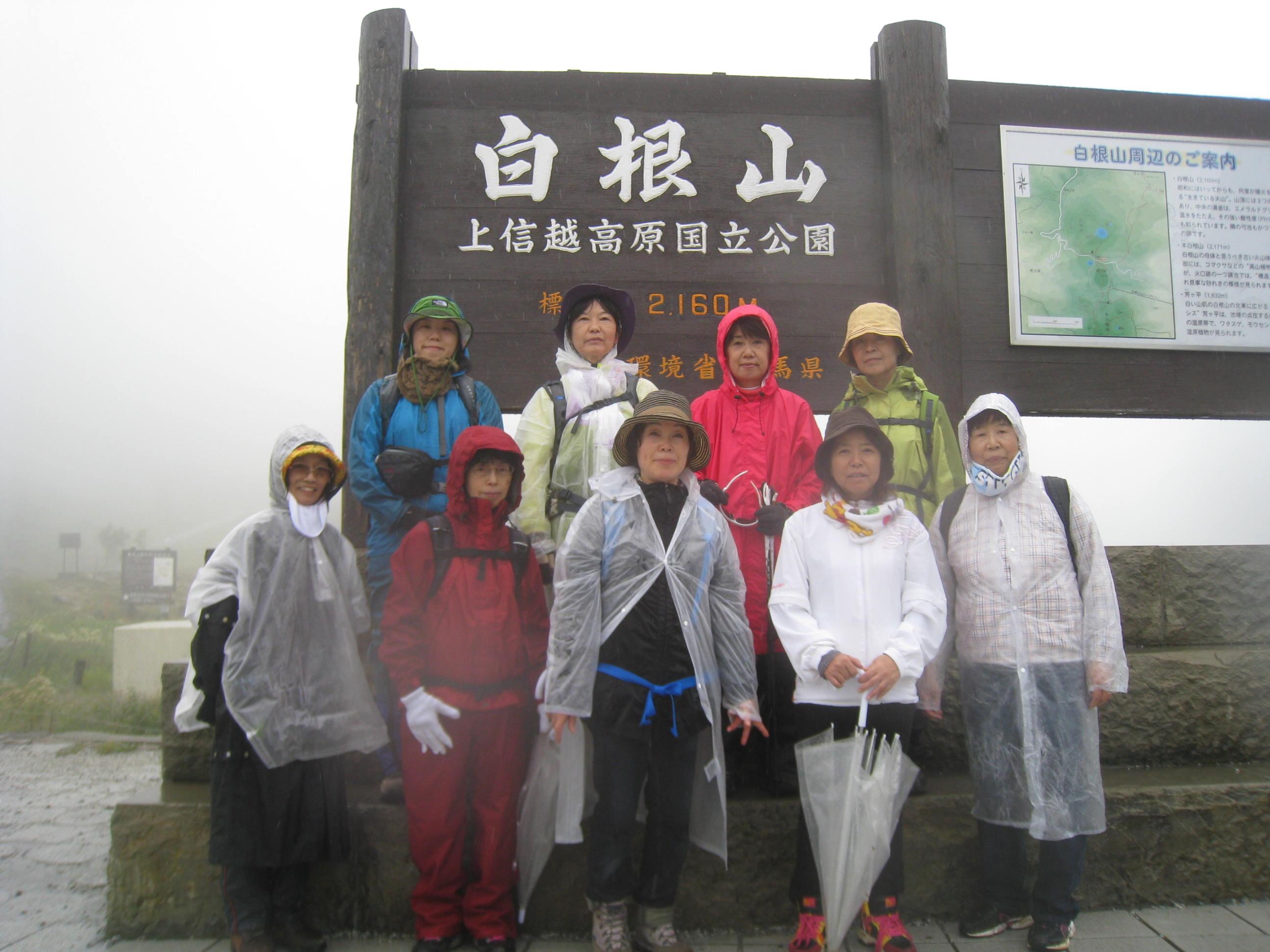 秋のハイキングイベント第1弾開催!_a0057828_19215655.jpg