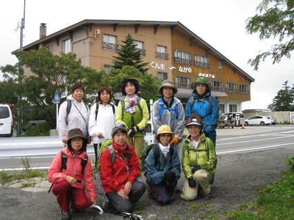 秋のハイキングイベント第1弾開催!_a0057828_1991342.jpg
