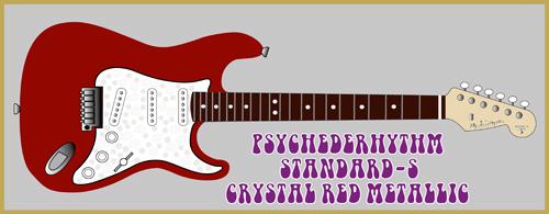 今月「Crystal Red MetaのStandard-S」を2本発売します!_e0053731_1810237.jpg