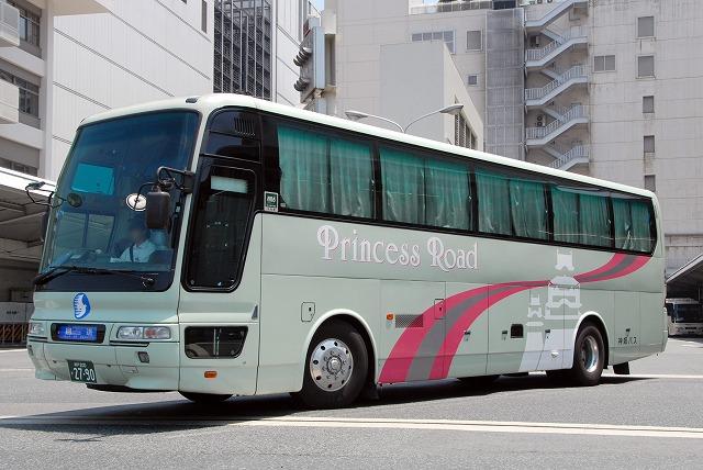 プリンセスロード号