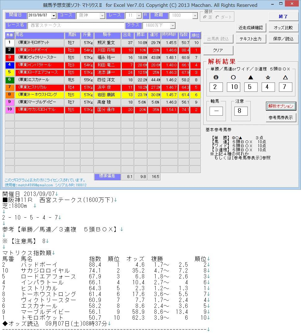 c0214240_925553.jpg