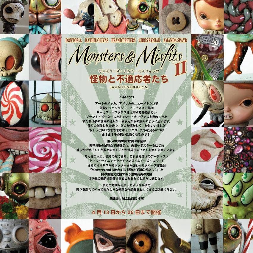 Monsters & Misfits III、大看板出来_a0077842_12335548.jpg