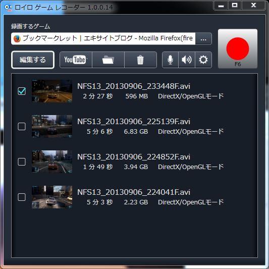 b0002644_148338.jpg