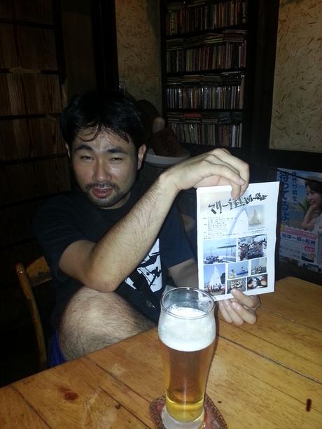 10/6(日)佐島でバーベキューやります_c0226146_16544458.jpg