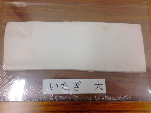三輪そうめん山本・麺ゆう館_e0292546_22202983.jpg