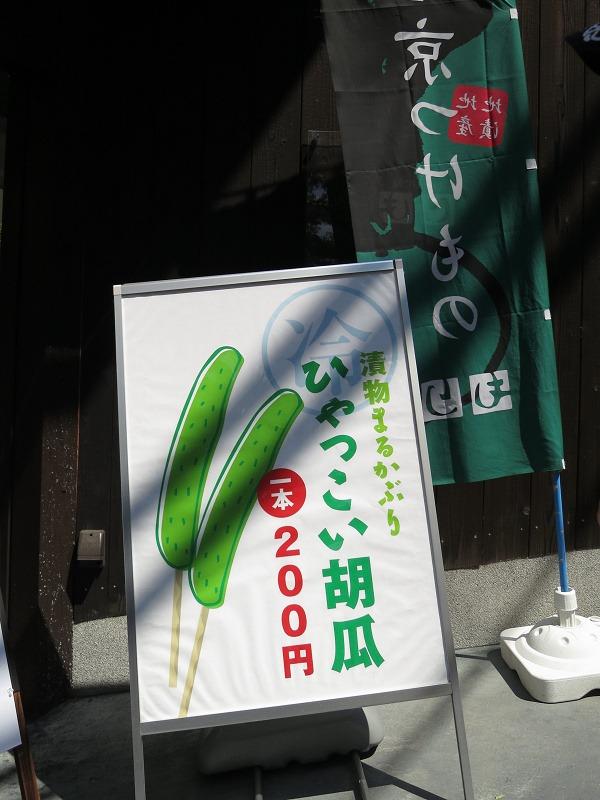 f0000547_21241418.jpg