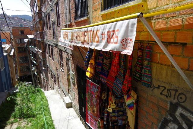 ボリビアの旅(40) 【ラパス】 サガルナガ通りとリナレス通り_c0011649_014557.jpg
