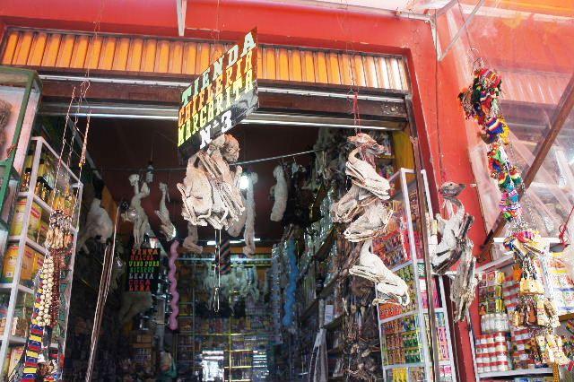 ボリビアの旅(40) 【ラパス】 サガルナガ通りとリナレス通り_c0011649_7533717.jpg