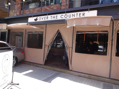 3月 ソウル旅行 その18 カロスキル 手作りケーキの穴場カフェ 「OVER THE COUNTER 」_f0054260_853271.jpg