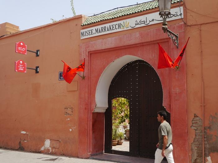 モロッコへ行く。⑧ ~モロッコらしいモロッコ~_f0232060_16353926.jpg