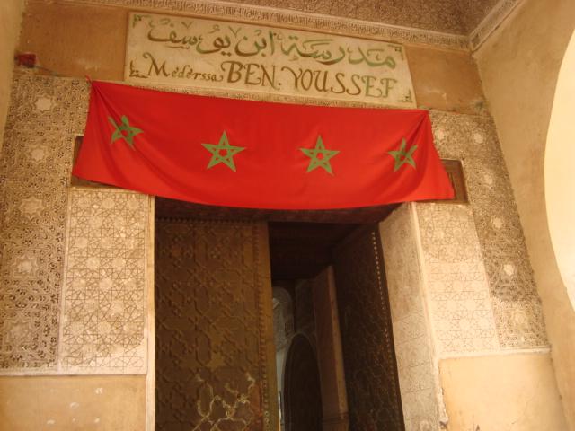 モロッコへ行く。⑧ ~モロッコらしいモロッコ~_f0232060_16452113.jpg