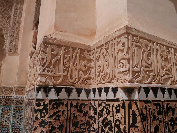 モロッコへ行く。⑧ ~モロッコらしいモロッコ~_f0232060_1657273.jpg