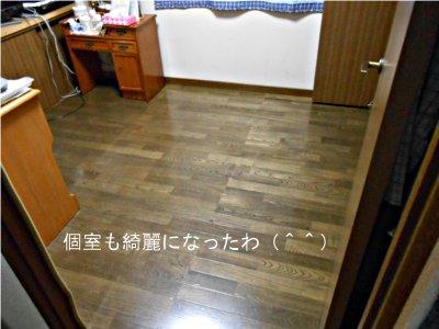 f0055380_17141234.jpg