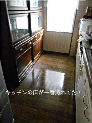 f0055380_17244498.jpg