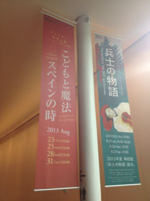 松本、心からありがとう‼_f0208202_23501534.jpg