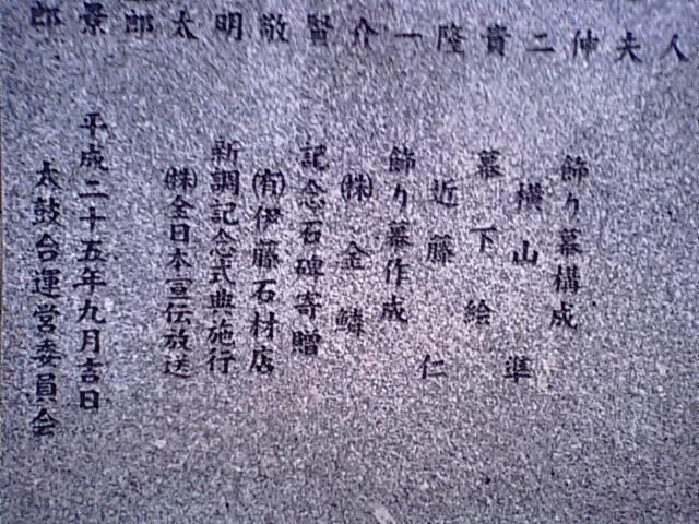 f0231709_818471.jpg