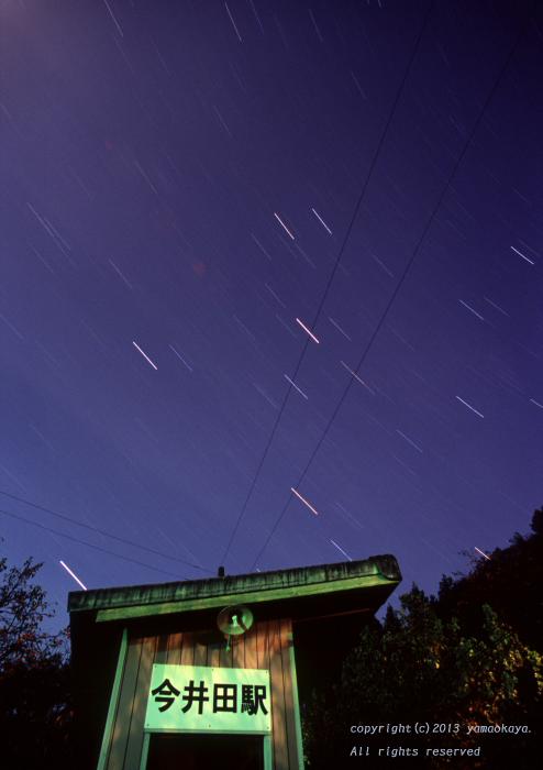 星降る駅で ~追憶の可部線_d0309612_848271.jpg
