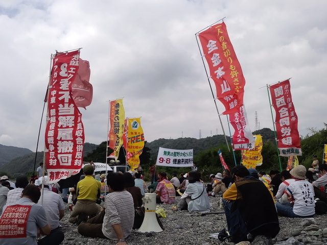 9・8徳島刑務所包囲行動_d0155415_15175879.jpg