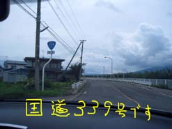 e0069615_013852.jpg