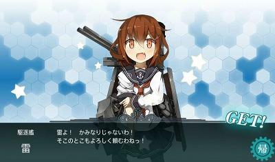 旅立つ船は_d0039216_22305065.jpg