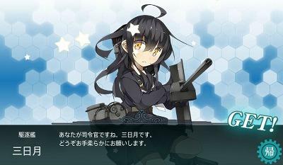 旅立つ船は_d0039216_2230594.jpg