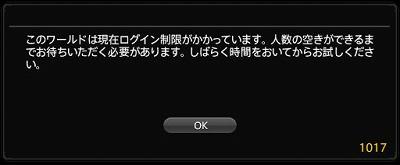 d0039216_22332032.jpg