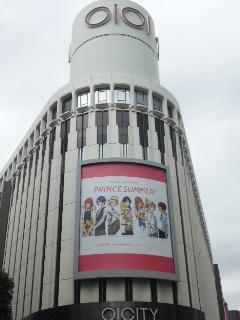 渋谷、うたプリ看板撮影!2013年秋!_e0057018_3542314.jpg