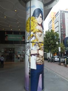 渋谷、うたプリ看板撮影!2013年秋!_e0057018_3542374.jpg