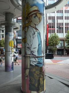 渋谷、うたプリ看板撮影その2&ロクシタンカフェ!_e0057018_491939.jpg