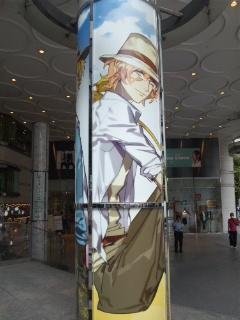 渋谷、うたプリ看板撮影その2&ロクシタンカフェ!_e0057018_491987.jpg