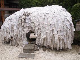 京都の旅 Ⅳ_f0107819_1991370.jpg