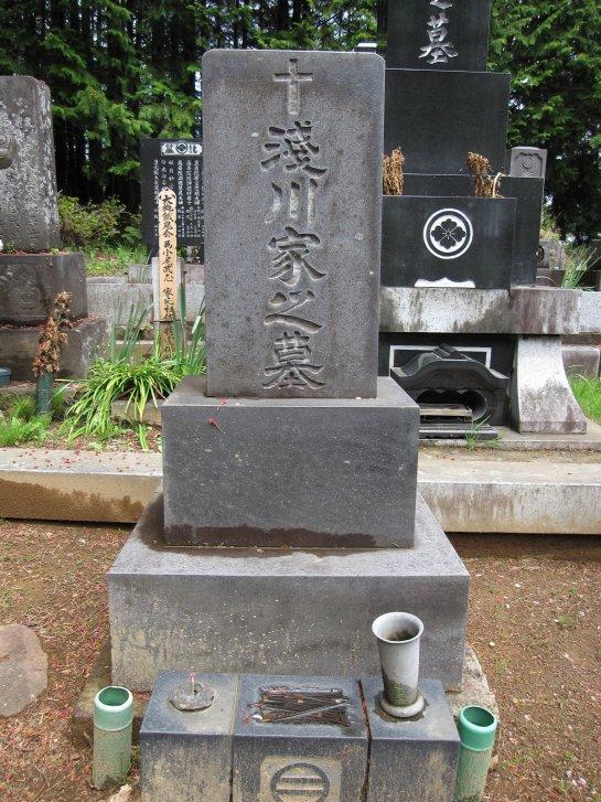 甲斐路編(9):浅川家墓所(12.5)_c0051620_6191661.jpg