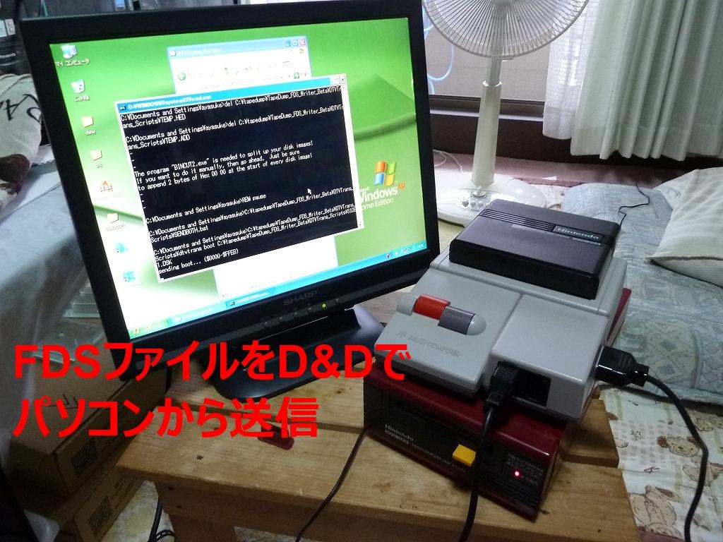 b0030122_18532065.jpg
