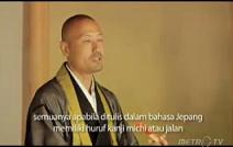 インドネシア向け日本紹介番組「Kokoro no Tomo」第2シリーズ第3回放送(9/8)@Metro TV_a0054926_11473559.png
