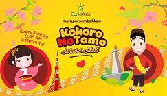 インドネシア向け日本紹介番組「Kokoro no Tomo」第2シリーズ第3回放送(9/8)@Metro TV_a0054926_11545313.png