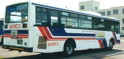 じょうてつ 三菱P-MP618P +富士7E_e0030537_16504741.jpg