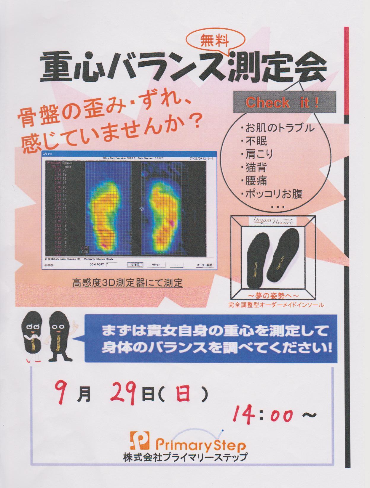 b0225442_123256.jpg