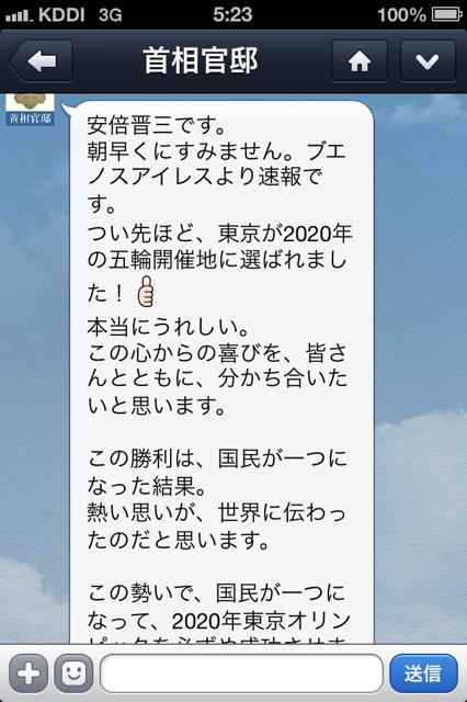 b0017844_11134862.jpg