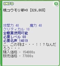b0062457_1825379.jpg