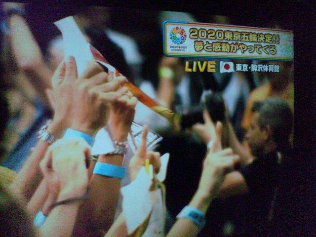 東京で開催!!_a0147759_695764.jpg
