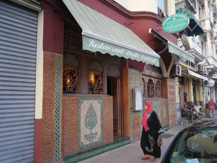 モロッコへ行く。⑫ ~クスクスどうでしょう?~_f0232060_15484834.jpg